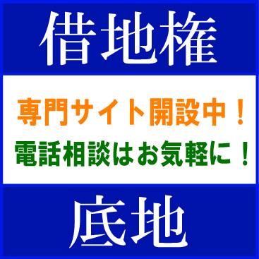 shakuchibanner.jpg